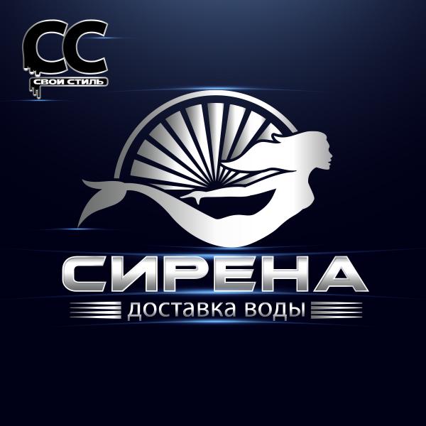 ЛОГОТИП - СИРЕНА - Доставка Воды