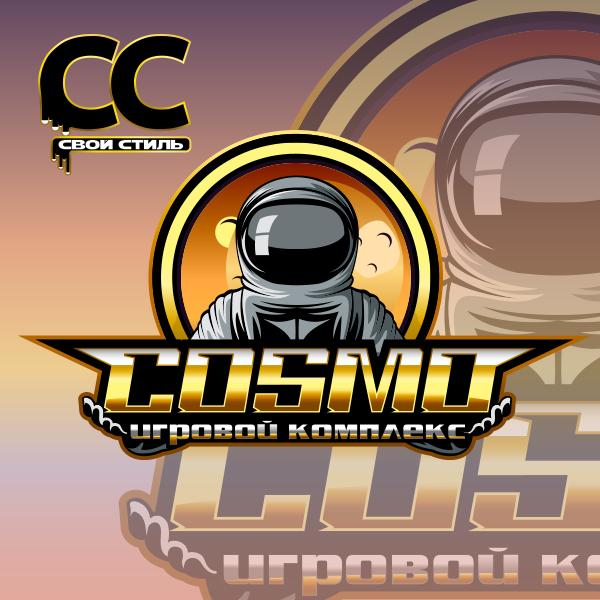 ЛОГОТИП - COSMO - Игровой Комплекс