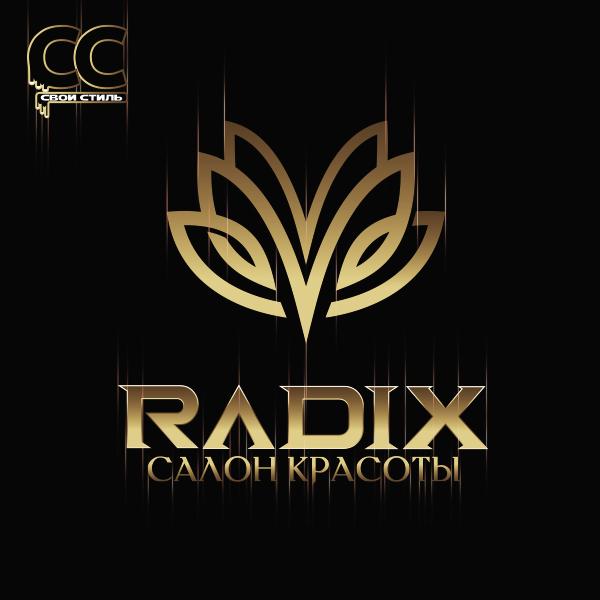 ЛОГОТИП - RADIX - Салон Красоты