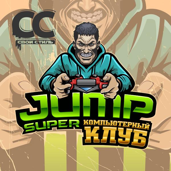 ЛОГОТИП - SUPER JUMP - Компьютерный Клуб