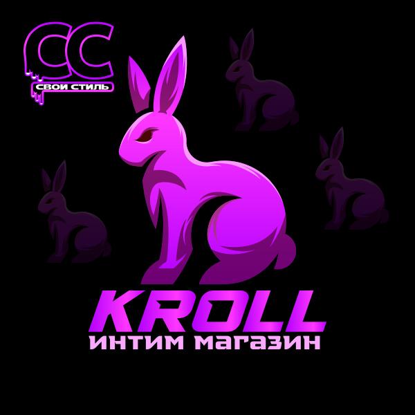 ЛОГОТИП - KROLL - Интим Магазин