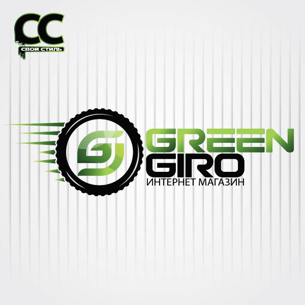 ЛОГОТИП - GREEN GIRO - Интернет Магазин