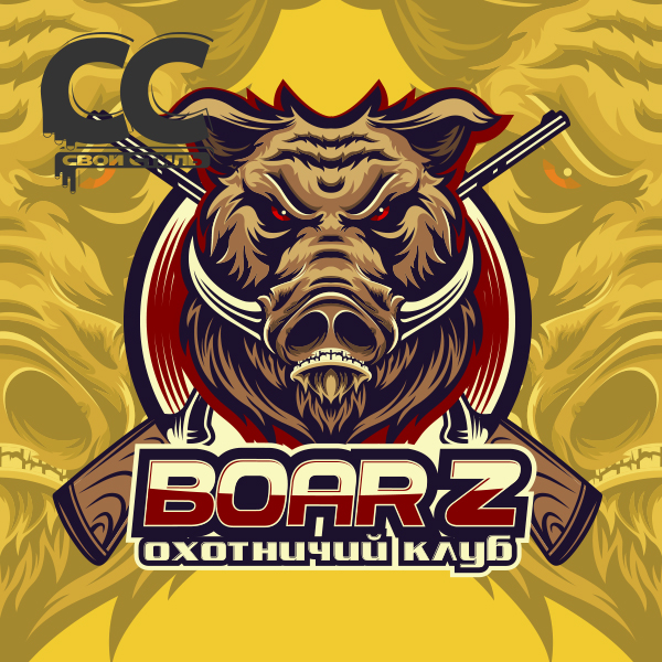 ЛОГОТИП - BOAR-Z - Охотничий Клуб