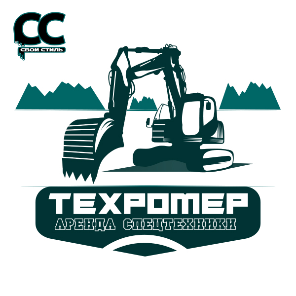 ЛОГОТИП - ТЕХРОСГИР - Аренда Спецтехники