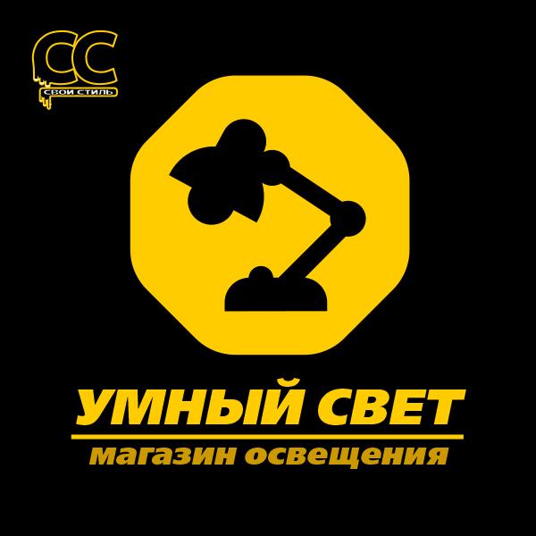 Логотип для салон-магазина освещения фото f_0145d02a66d027ca.jpg