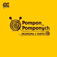 ЛОГОТИП - POMPON_POMPONYCH