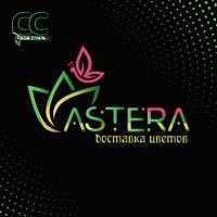 ЛОГОТИП - ASTERA - Доставка Цветов