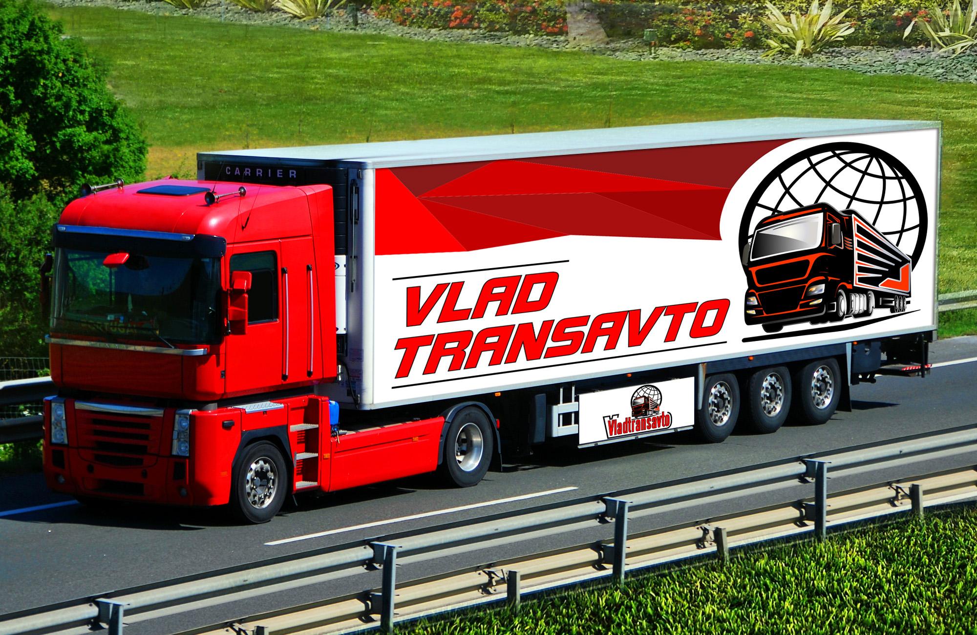 Логотип и фирменный стиль для транспортной компании Владтрансавто фото f_1835ceee5eb11462.jpg