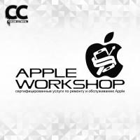 ЛОГОТИП - Apple Workshop - Сертифицированные Услуги по Ремонту и Обслуживанию Apple
