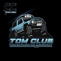 ЛОГОТИП - ТОМ CLUB - Экскурсия на Джипах
