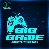 ЛОГОТИП -  BIG GAME - Клуб Для Ценителей Виртуальной Реальности
