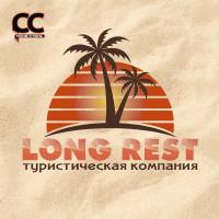 ЛОГОТИП - LONG REST- Туристическая Компания