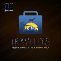 ЛОГОТИП - TRAVELDIS - Туристическое Агенство