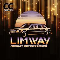 ЛОГОТИП - LIMWAY - Прокат Автомобилей