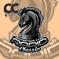 ЛОГОТИП - RAPID CLASSIC - Шахматный клуб