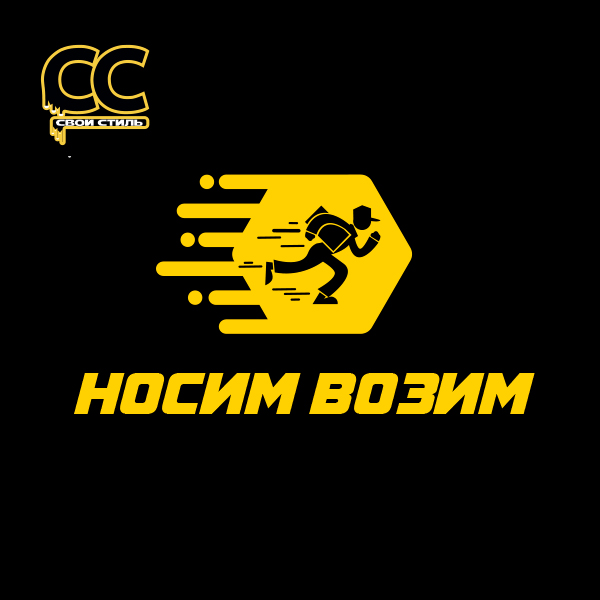 Логотип компании по перевозкам НосимВозим фото f_6915cfecd2822ab3.jpg