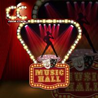 ЛОГОТИП - MUSIC-HOLL - Частный Театр - Мини Бродвейский Комплекс