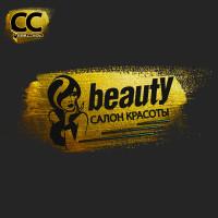 ЛОГОТИП -  BEAUTY - Салон Красоты