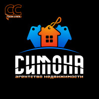ЛОГОТИП - СИМОНА - Агенство Недвижимости