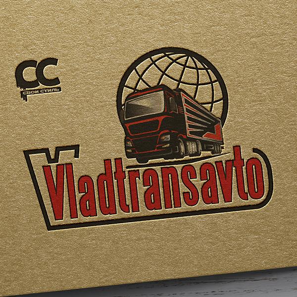 Логотип и фирменный стиль для транспортной компании Владтрансавто фото f_9855ce7c3aa729de.jpg