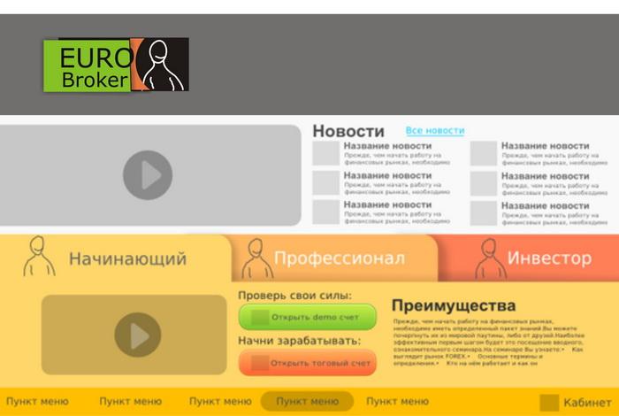 Разработка логотипа компании для сайта фото f_4be848886c602.jpg