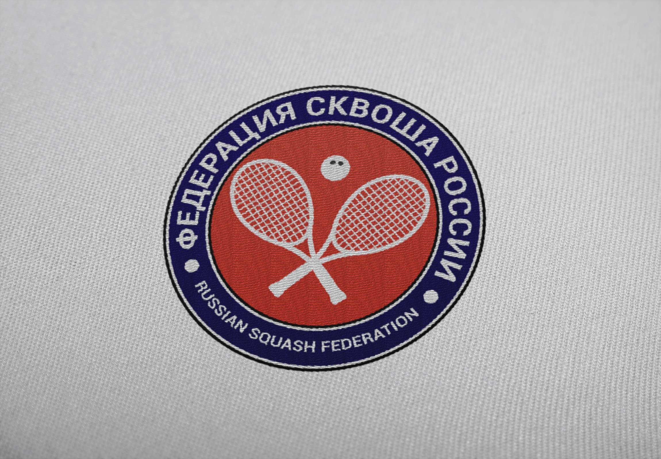 Разработать логотип для Федерации сквоша России фото f_1685f30842b37f3f.jpg