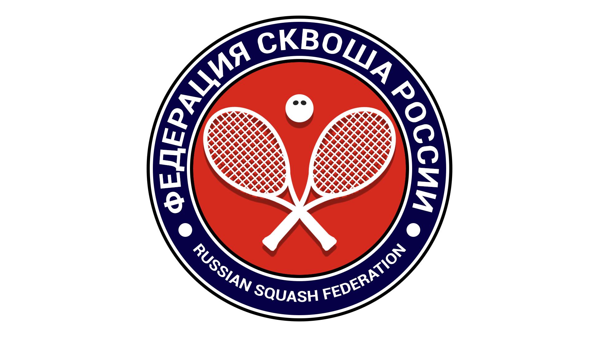 Разработать логотип для Федерации сквоша России фото f_7815f30842321f79.jpg