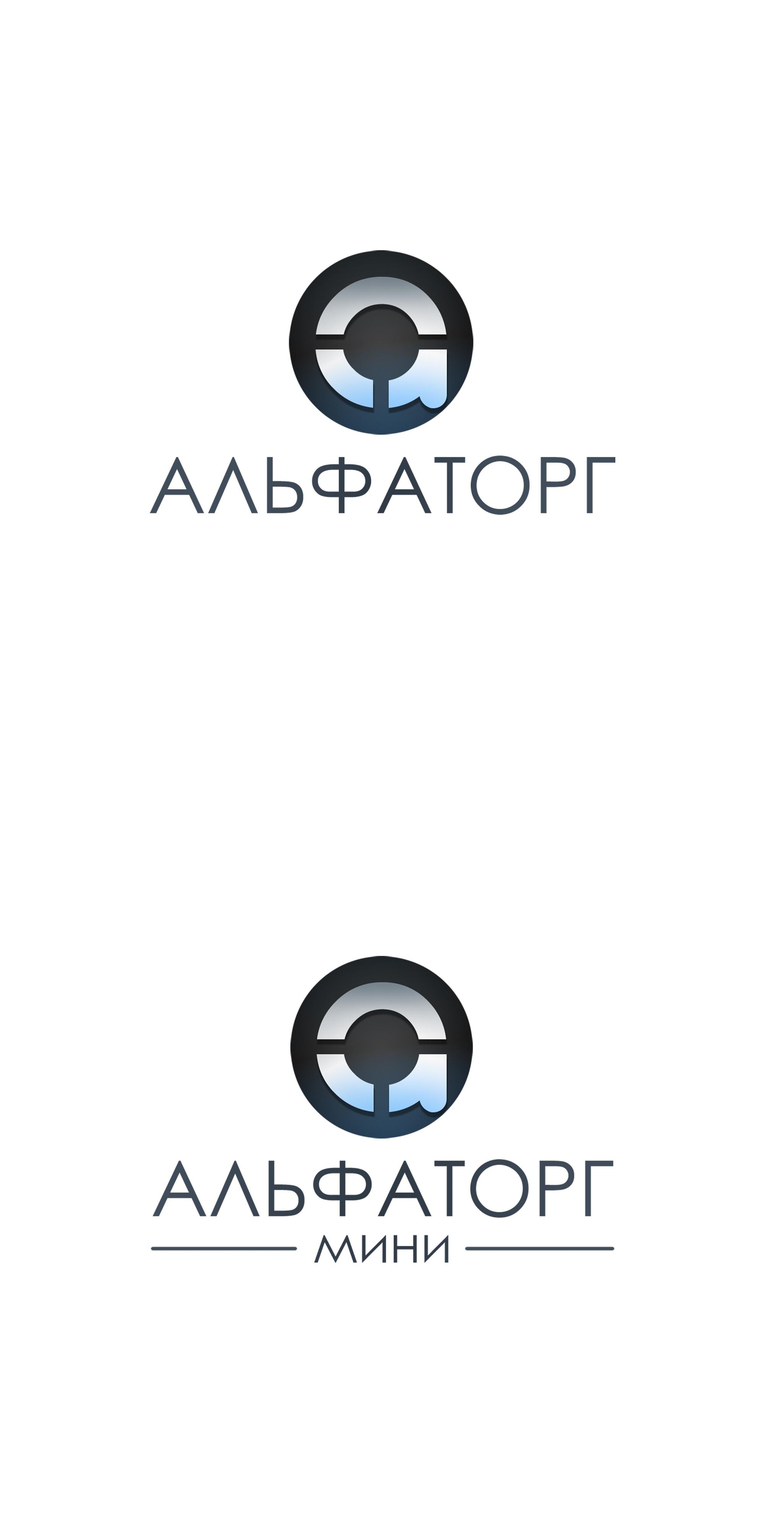 Логотип и фирменный стиль фото f_8435f01c6578386b.jpg