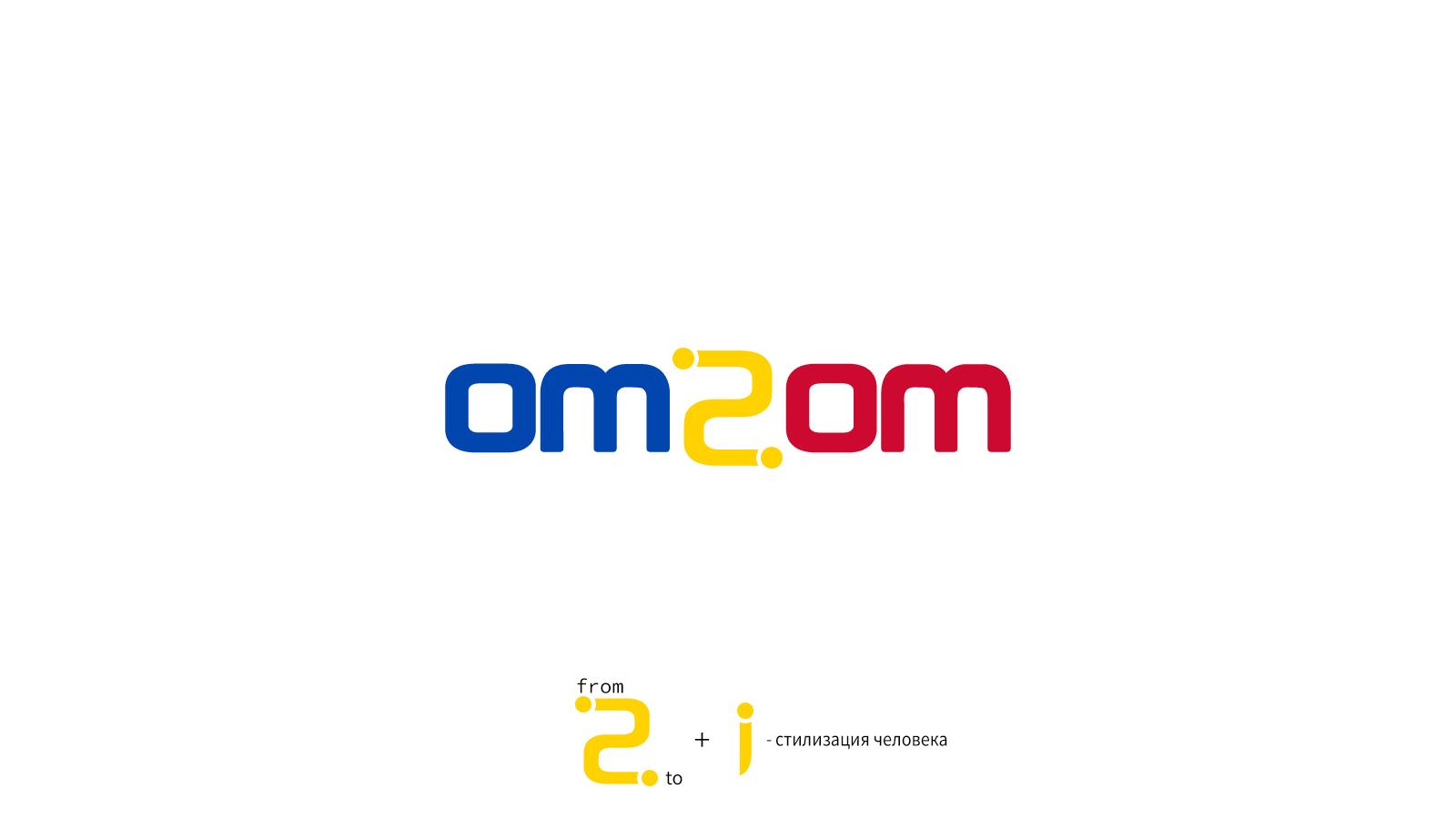 Разработка логотипа для краудфандинговой платформы om2om.md фото f_9955f5a4c7be5fd0.jpg