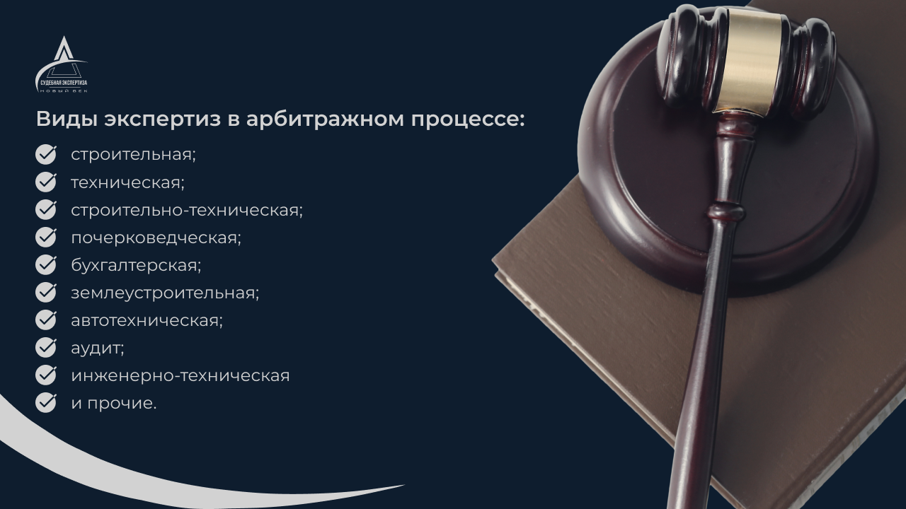 "Презентация ""Новый Век"""