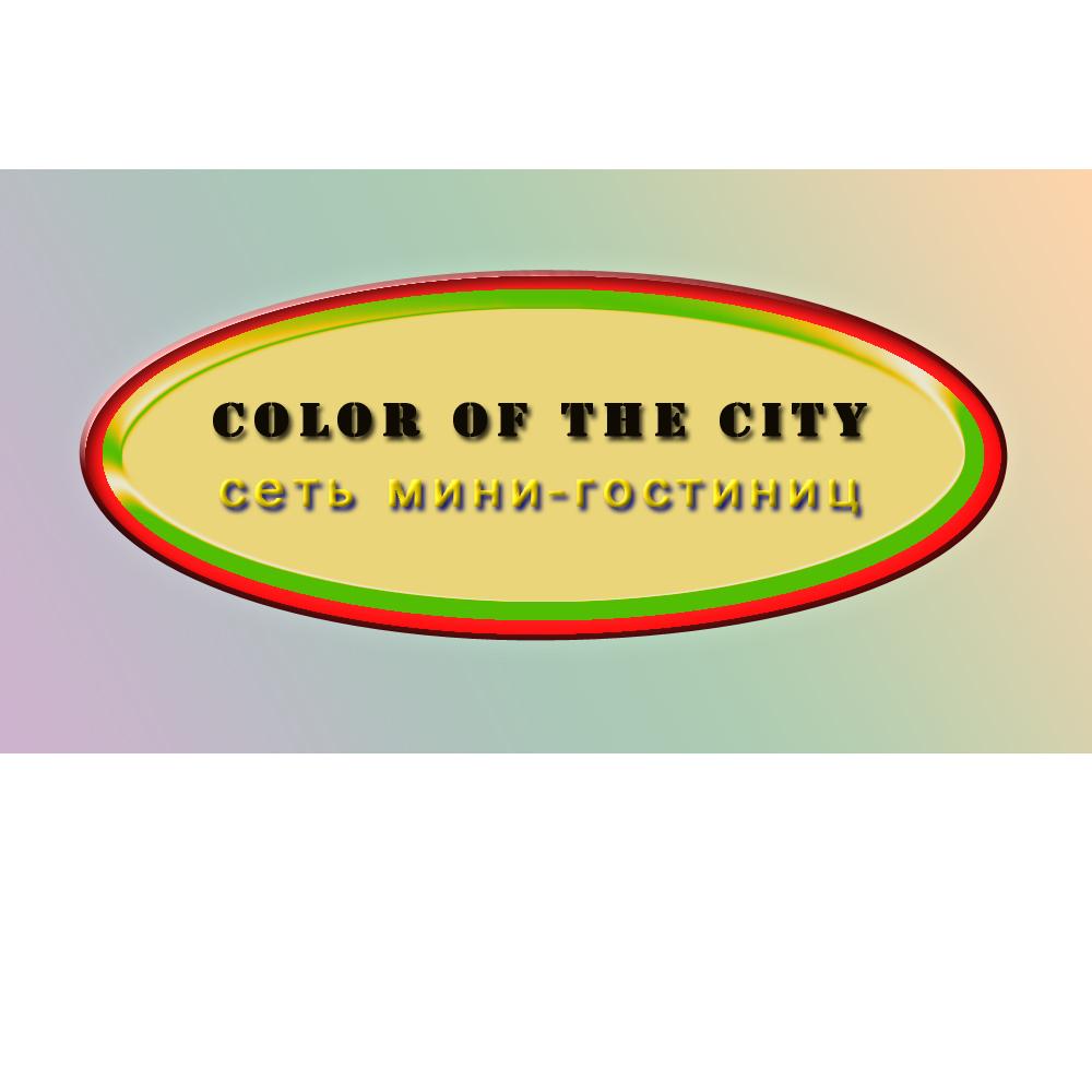 Дизайнер логотипов фото f_5545176d3df10272.jpg