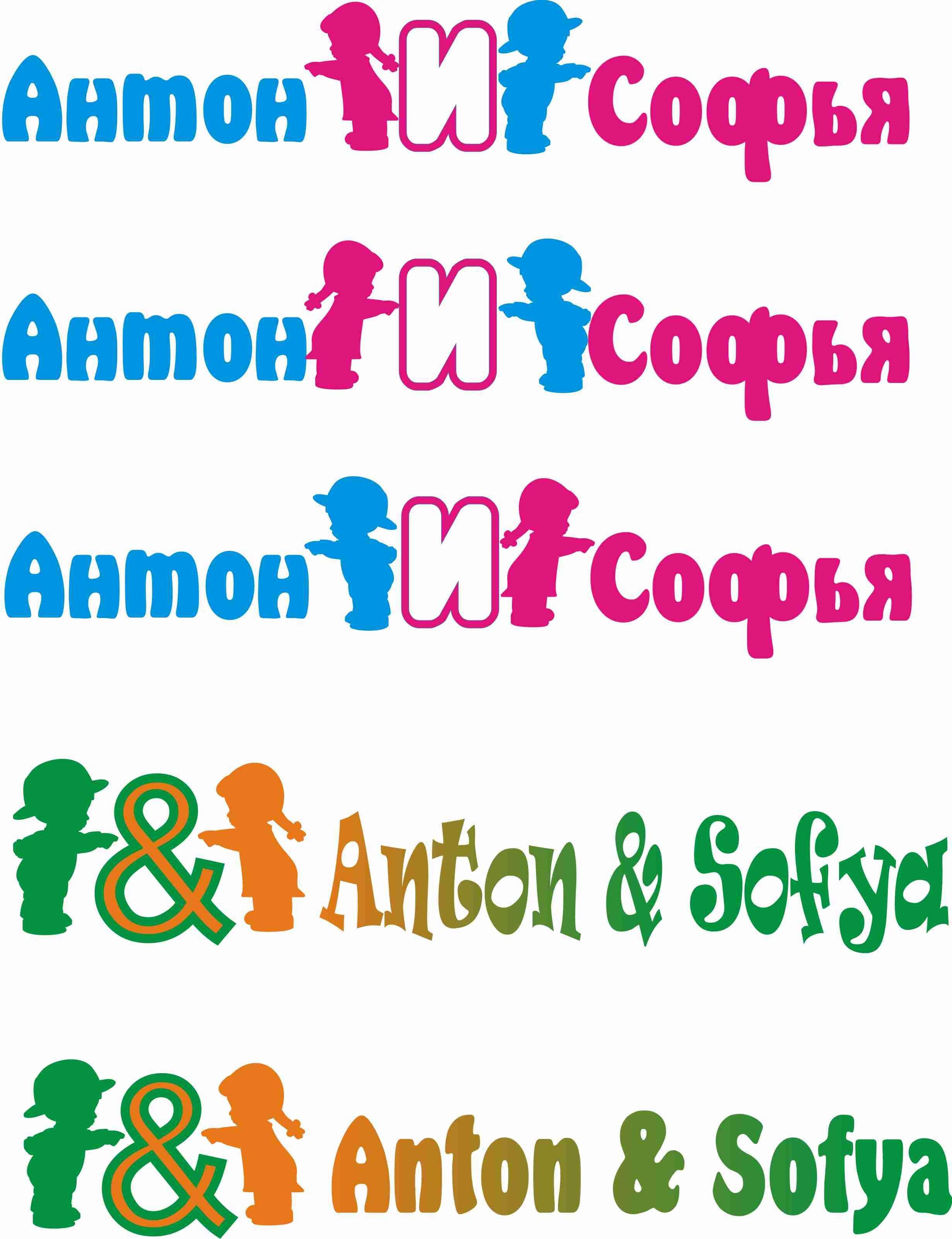 Логотип и вывеска для магазина детской одежды фото f_4c83daa43e7f0.jpg