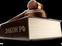Юридические консультации (составление документов)