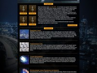 Индивидуальный дизайн главной страницы сайта