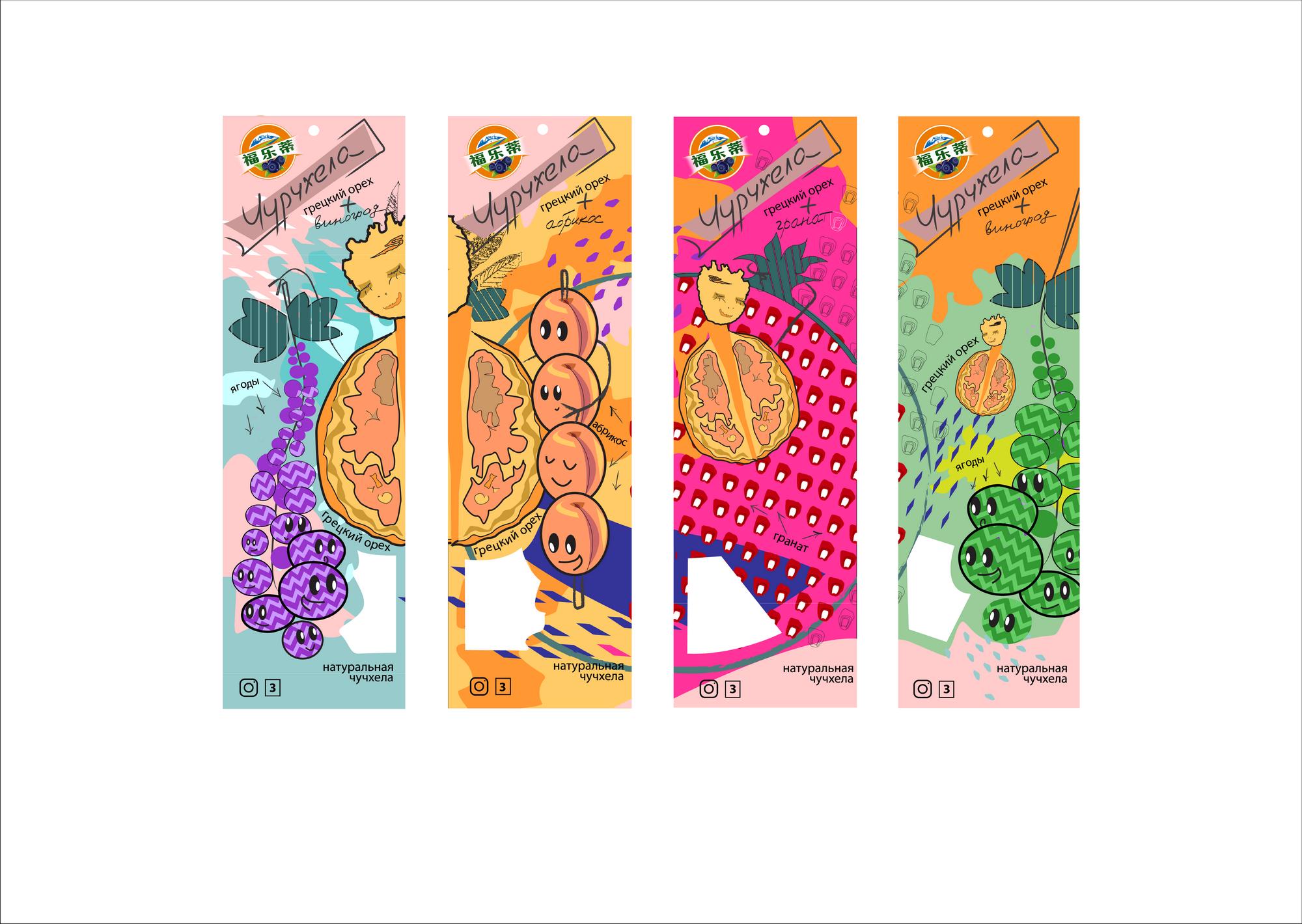 Дизайн упаквоки снеков для рынка Азии (Китай) фото f_0495f0d783583ce9.png