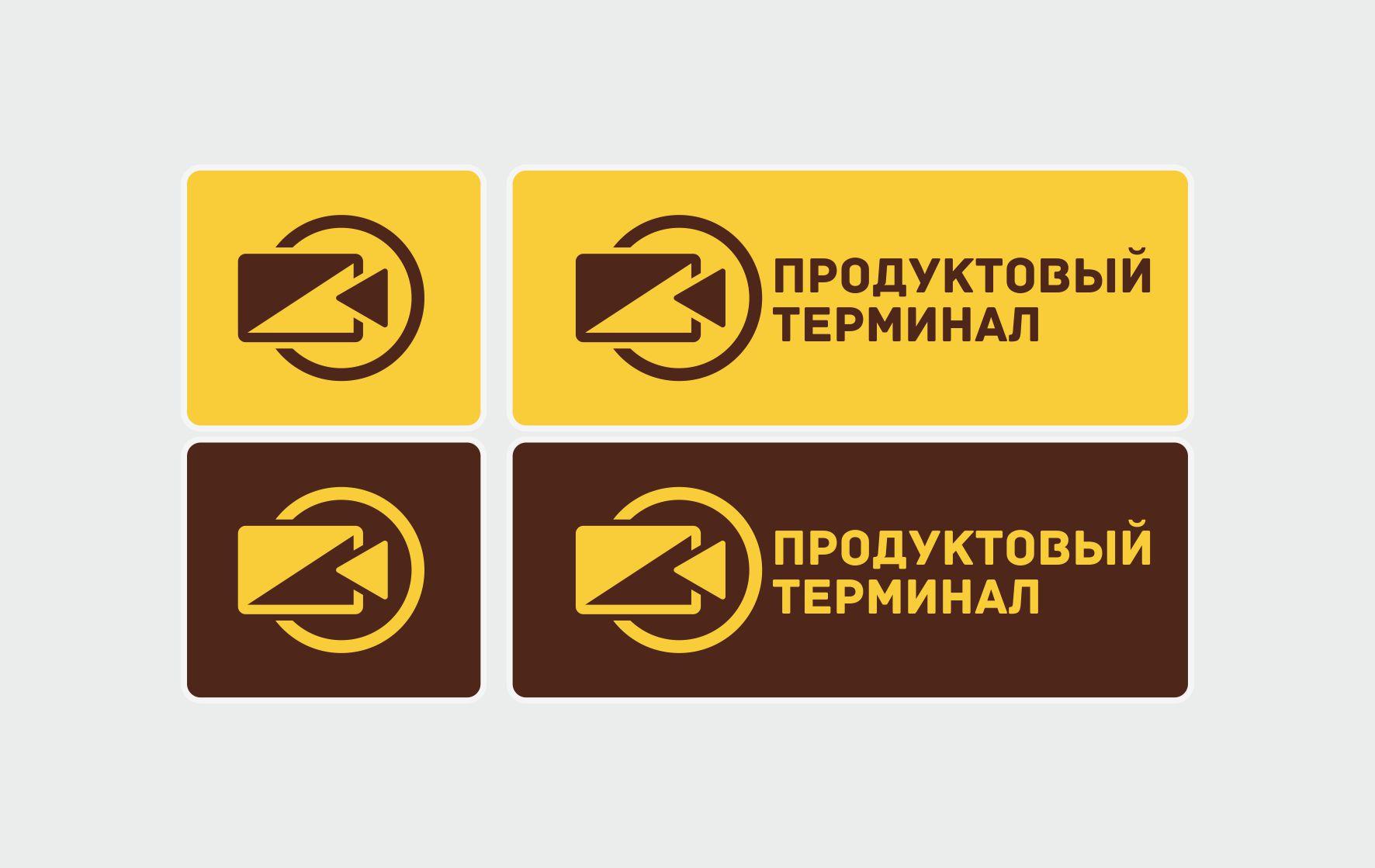 Логотип для сети продуктовых магазинов фото f_17956f94372e4fdd.jpg
