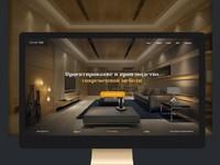 Современный адаптивный дизайн landing page