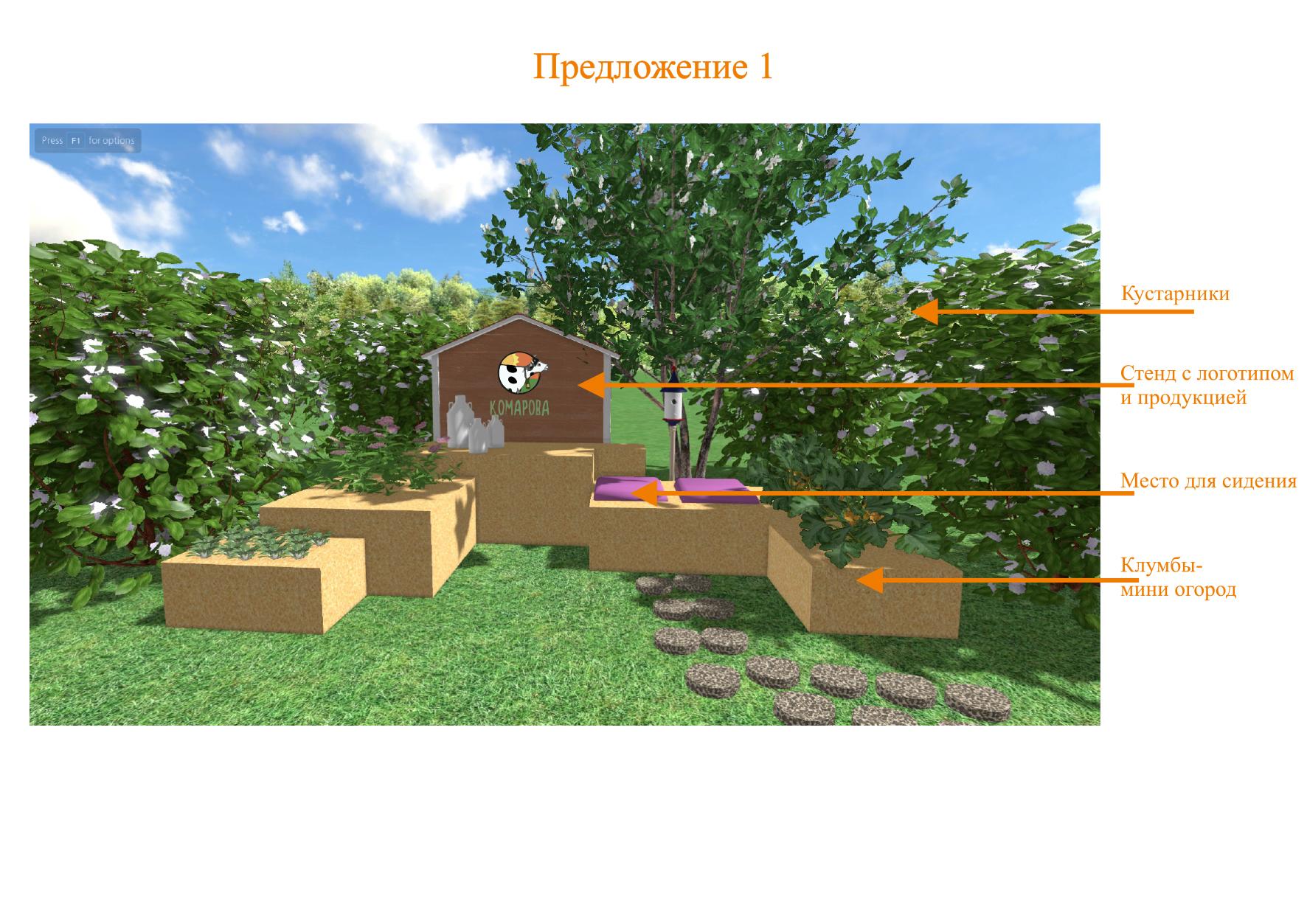 Проект по благоустройству  участка дворовой территории фото f_7345bc64d1c44b11.jpg