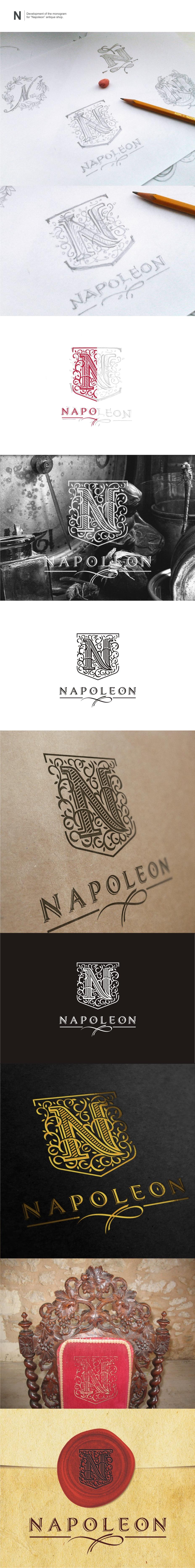 Наполеон. Антикварный магазин.