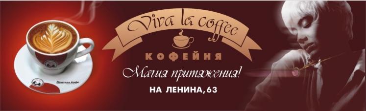 кофейня 3х12м