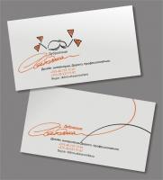 авторские визитки