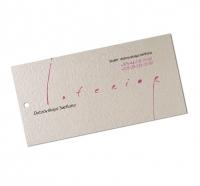 авторская визитка