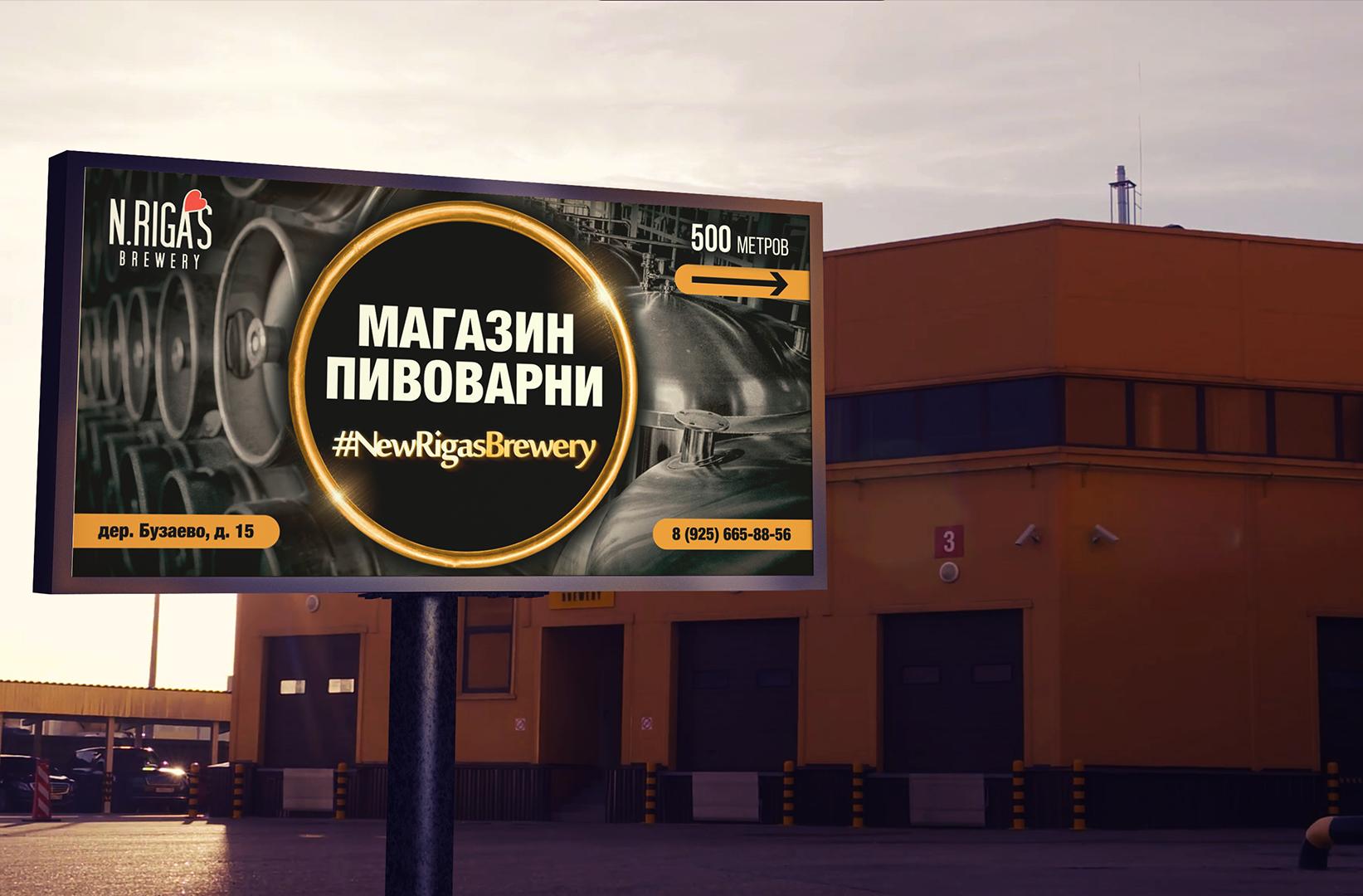 Дизайн билборда 6*3 фото f_1785ee1f3e2cb9fd.jpg