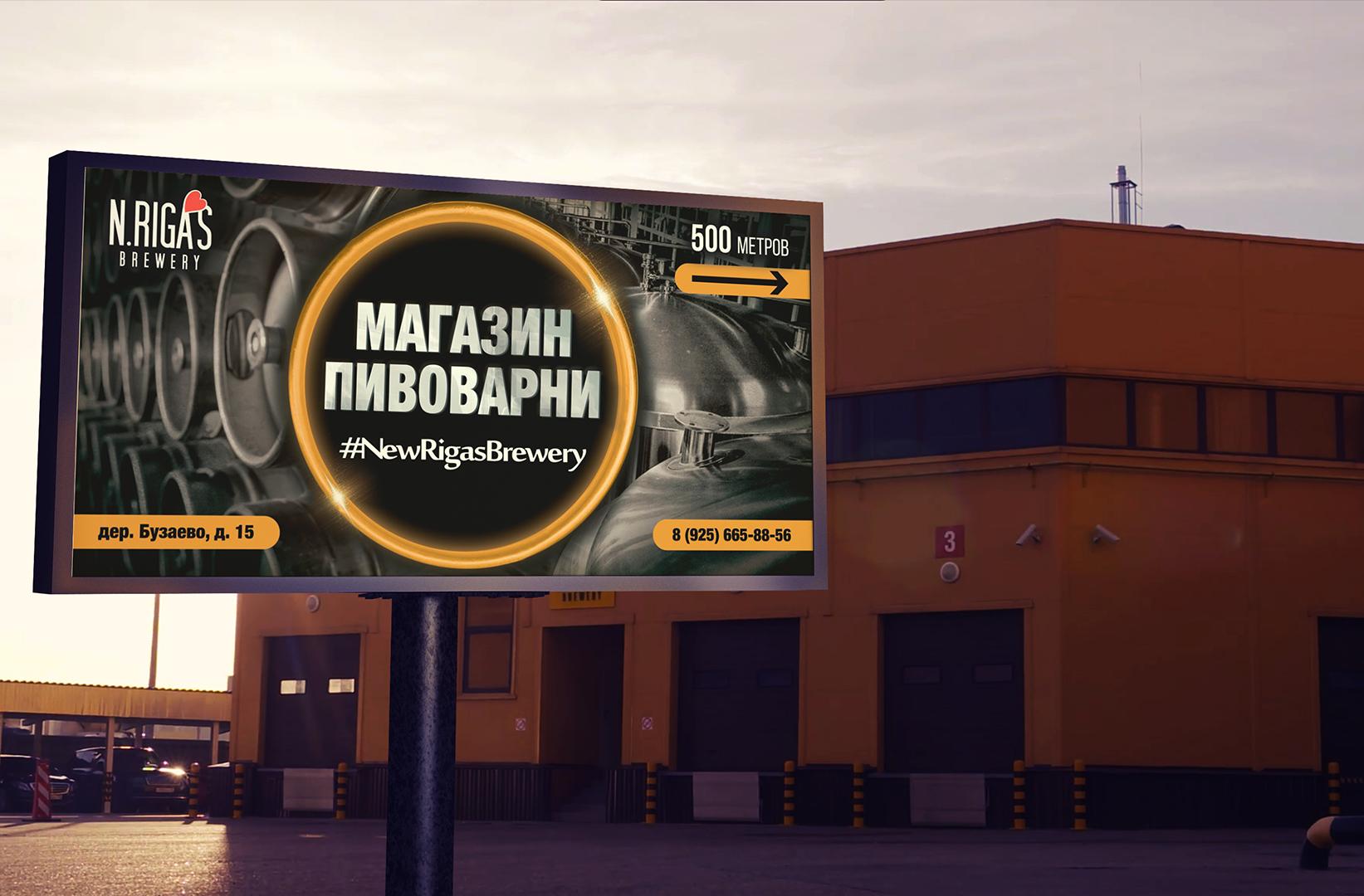 Дизайн билборда 6*3 фото f_9115ee1f3e883fce.jpg