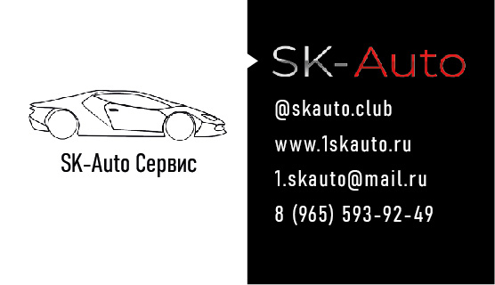 SK-Auto