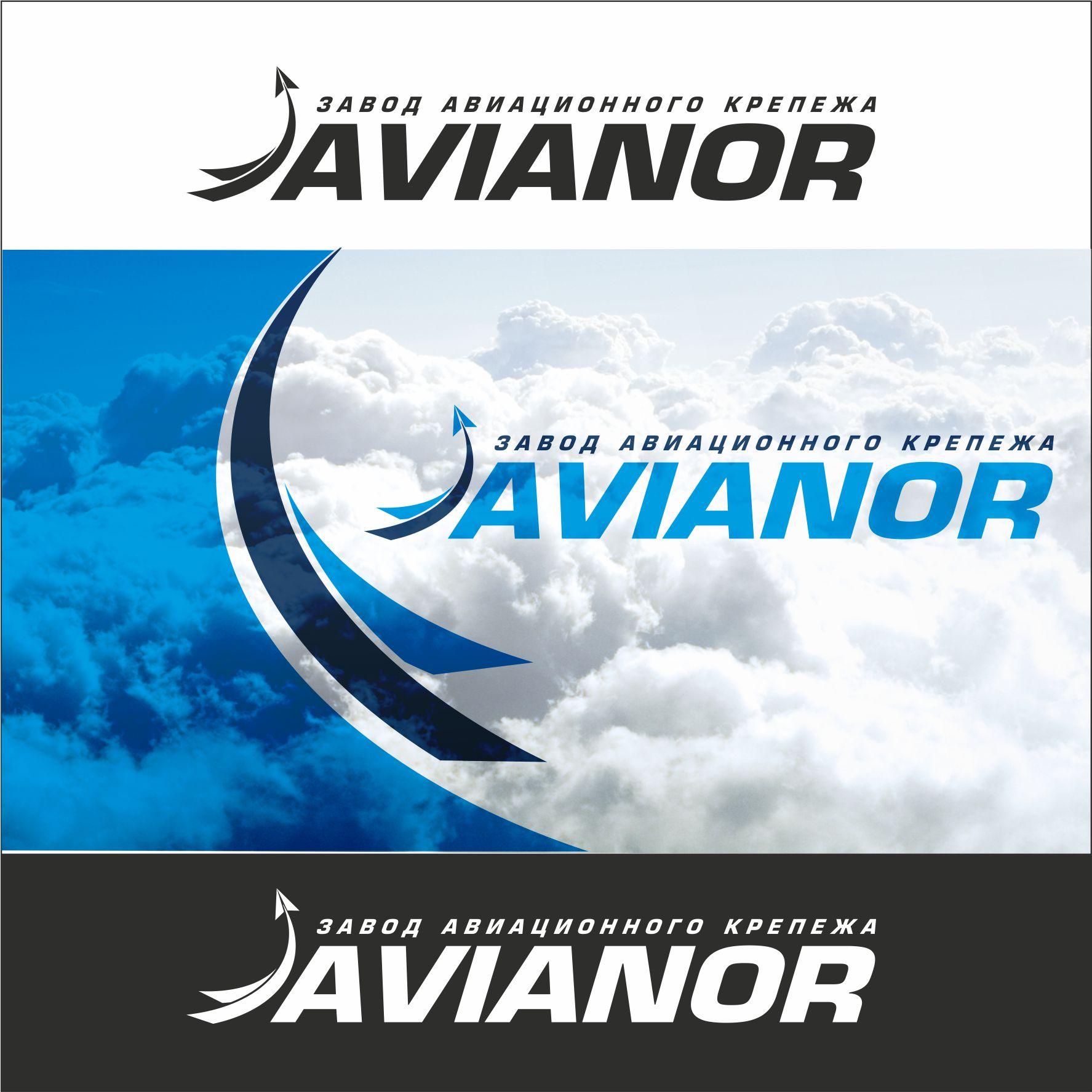 Нужен логотип и фирменный стиль для завода фото f_02352984337a19bf.jpg