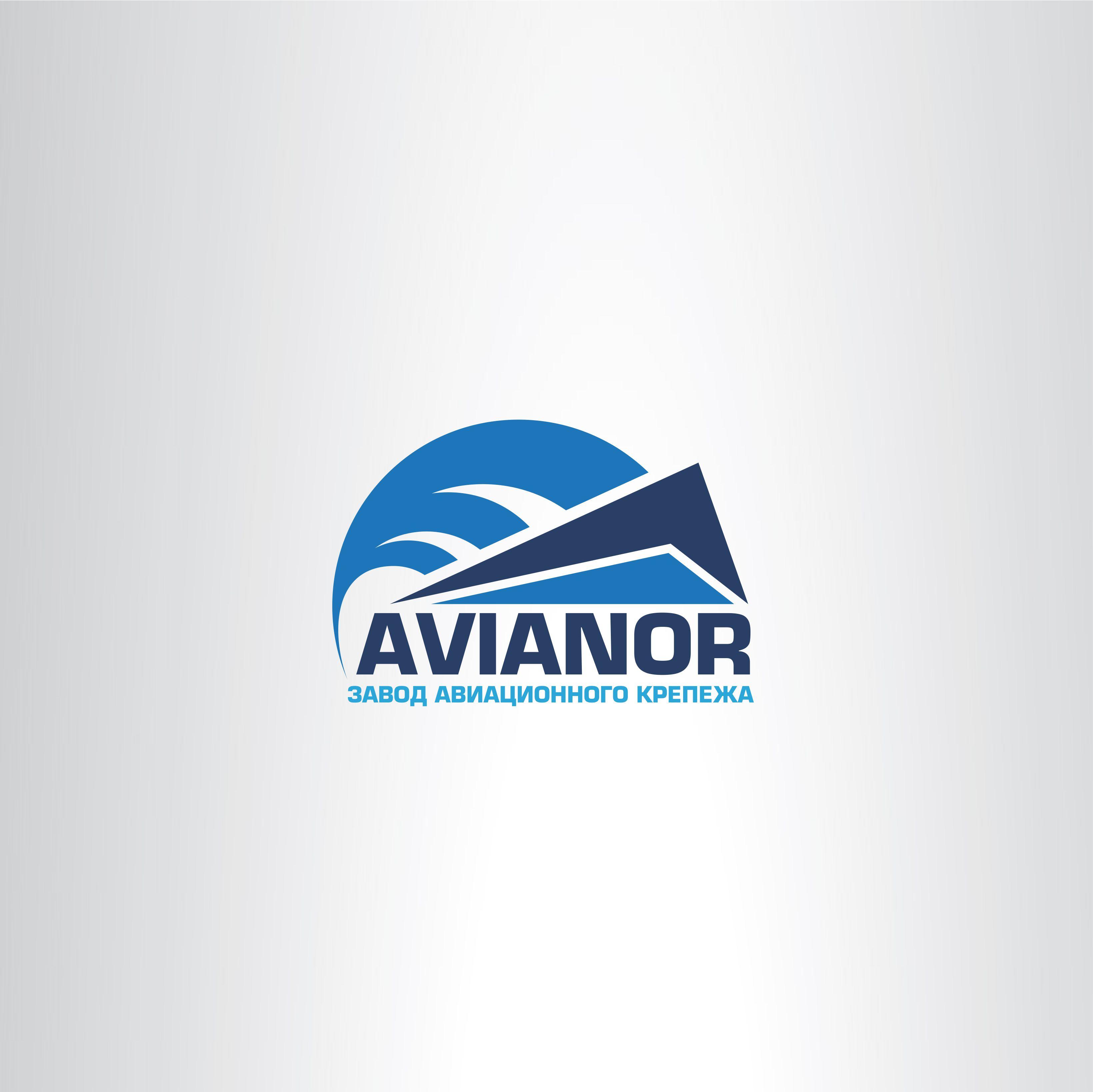 Нужен логотип и фирменный стиль для завода фото f_10252933ac347670.jpg