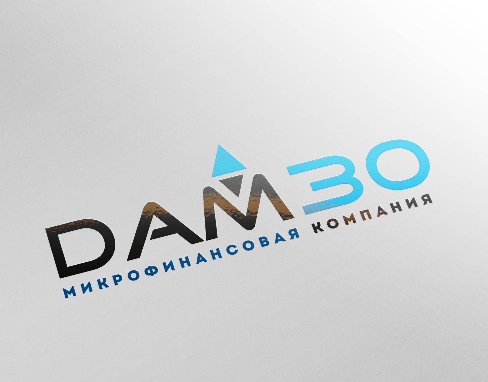 Логотип для микрокредитной, микрофинансовой компании фото f_2135a28e1da3d48a.png