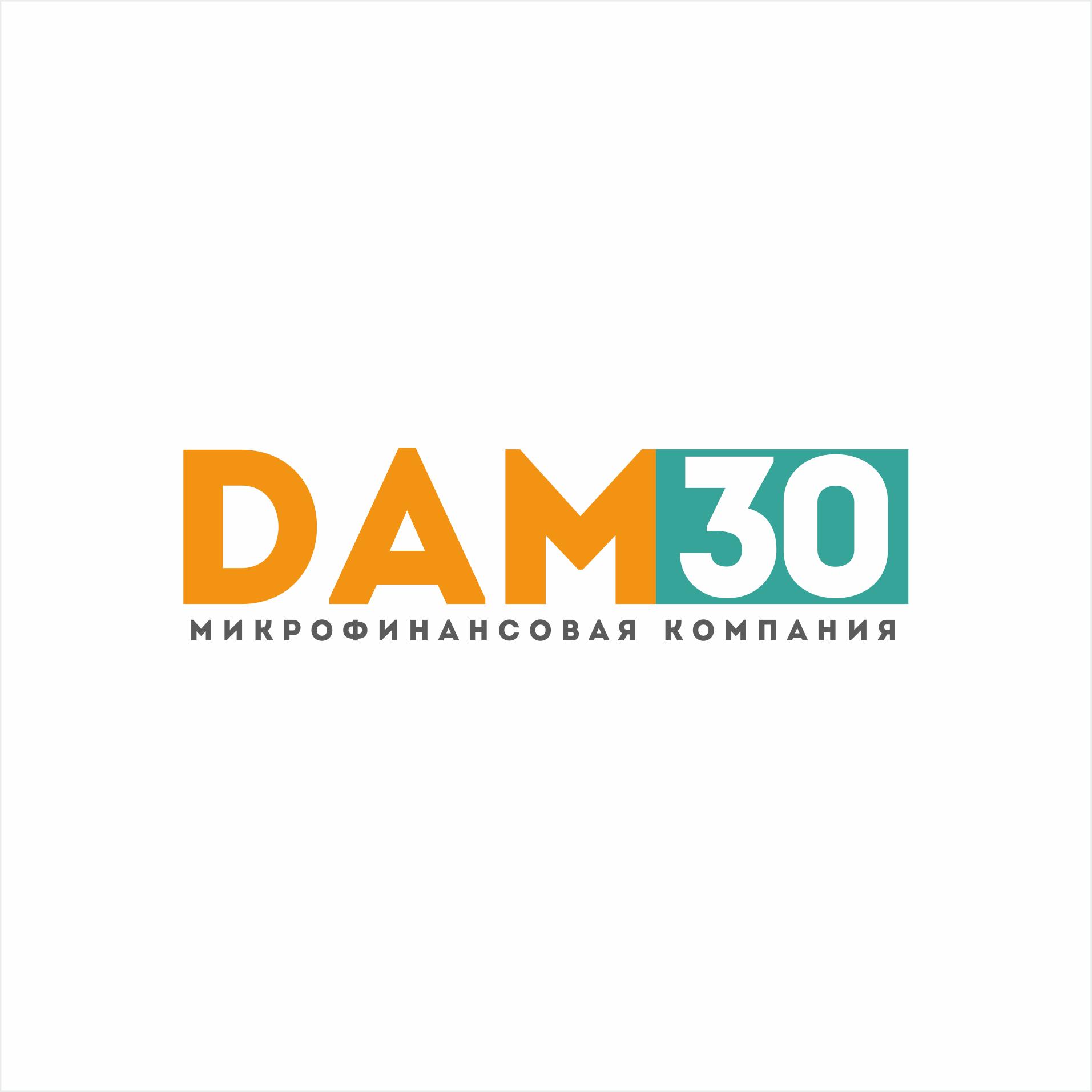 Логотип для микрокредитной, микрофинансовой компании фото f_2535a28dec38dd98.png
