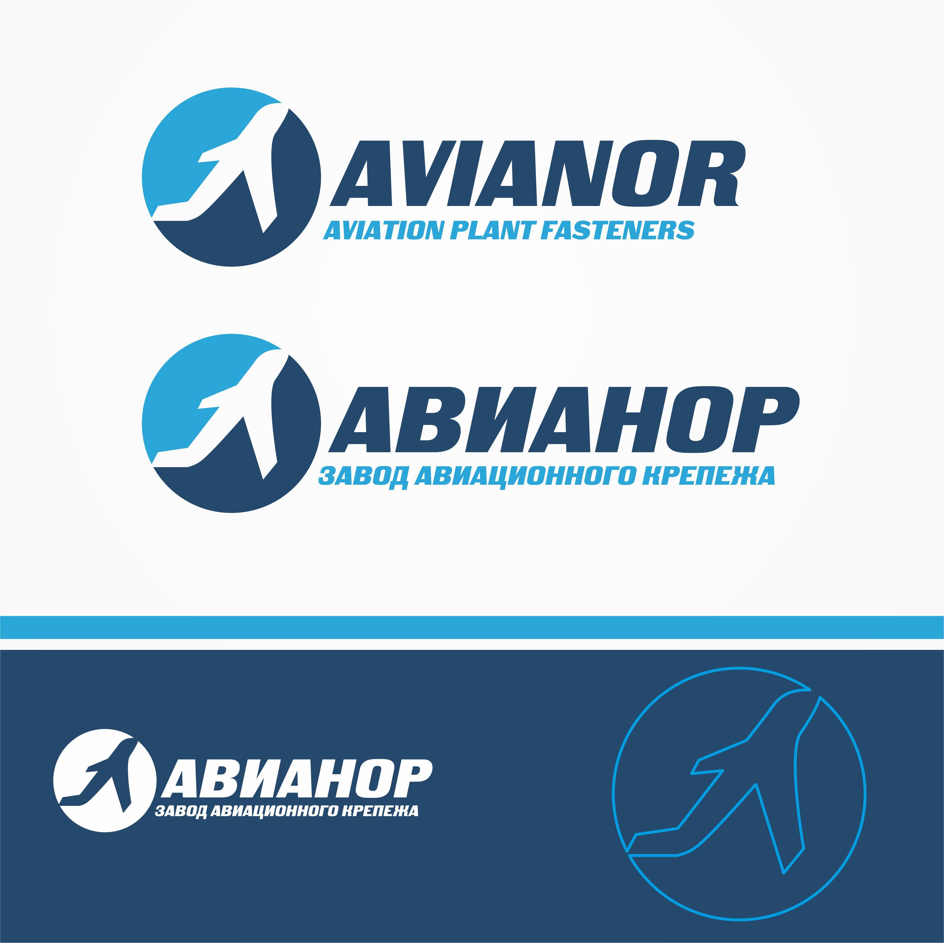 Нужен логотип и фирменный стиль для завода фото f_26552932c65729f9.jpg